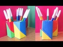 DIY Paper pen and pencil holder - paper crafts easy to do - cool and creative