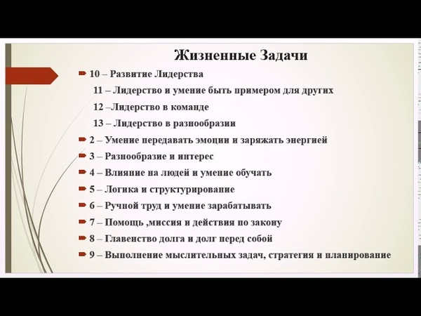 Матрица Пифагора -Александрова, часть 2