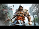 Assassin's Creed 4 Черный Флаг 6 Одинокий безумец