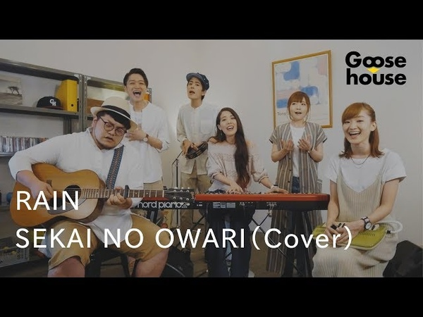 RAIN/SEKAI NO OWARI(Cover)