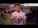 Чемпион мира по боксу Руслан Проводников читает стихи о Родине С. Есенина