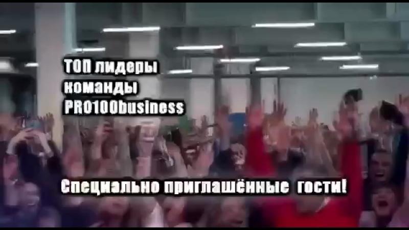 впервые на камчатке Bitcoin EVENT Kamchatka