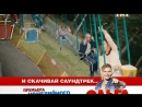 Ольга 1 сезон 7 серия