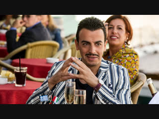 Трейлер. Из Неаполя с любовью (2016) |Русский язык|