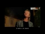Крис Норман - Сердца бриллианты (Chris Norman - Some hearts are diamonds) русские субтитры
