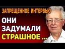 ДА КАК ЖЕ ТАК! ВСЕ - Валентин Катасонов о Путине, Медведеве и Правительстве