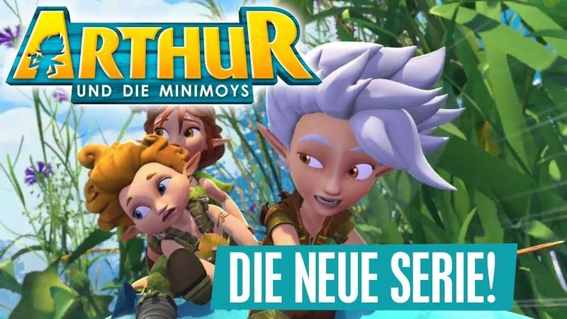 ARTHUR UND DIE MINIMOYS - Die neue Serie! Ab 16. Juli | Disney Channel