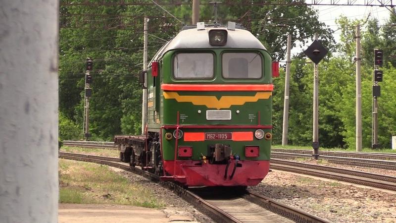 [БЧ] Тепловоз М62-1105 на ст. Помыслище [BCh] M62-1105 at Pomyslische station