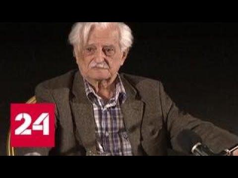 Он открывал звезд: советского Антониони похоронят на Новодевичьем - Россия 24