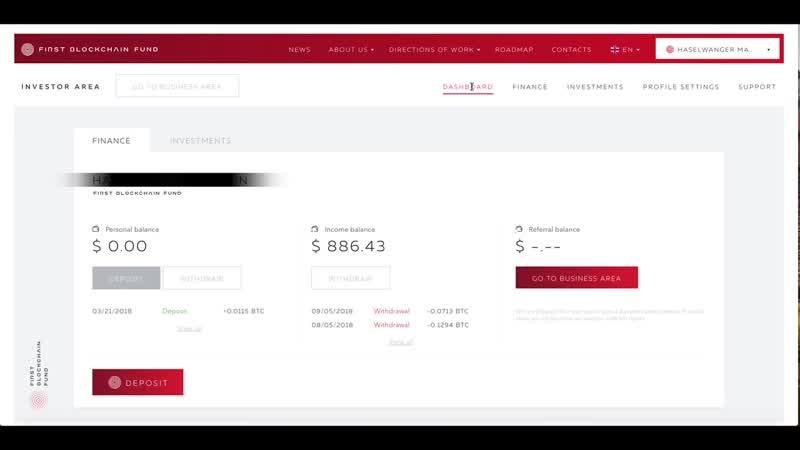 First Blockchain Fund Deutsch _ Auszahlung
