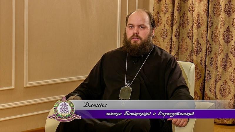 Воспитание детей в православной традиции Беседы с архипастырем