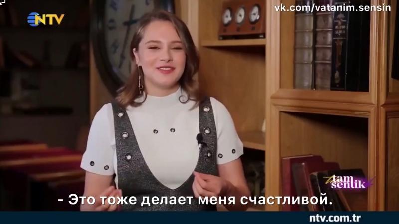 Мирай для NTV (русс.суб.)
