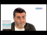 Евгений Гришковец Белая студия Телеканал Культура