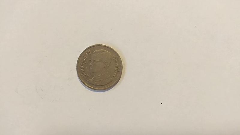 Монета Тайланда 1 Батт