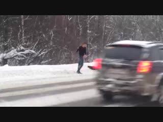Неадекват устроил танцы на дороге