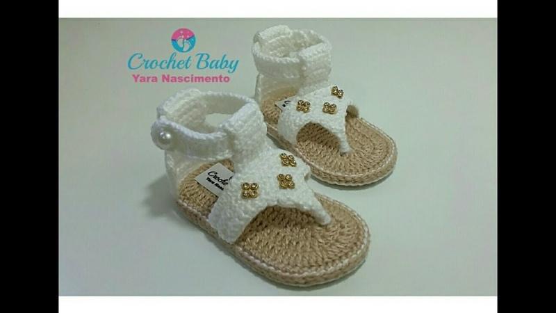 Sandálinha MALU de Crochê - Tamanho 09 cm - Crochet Baby Yara Nascimento