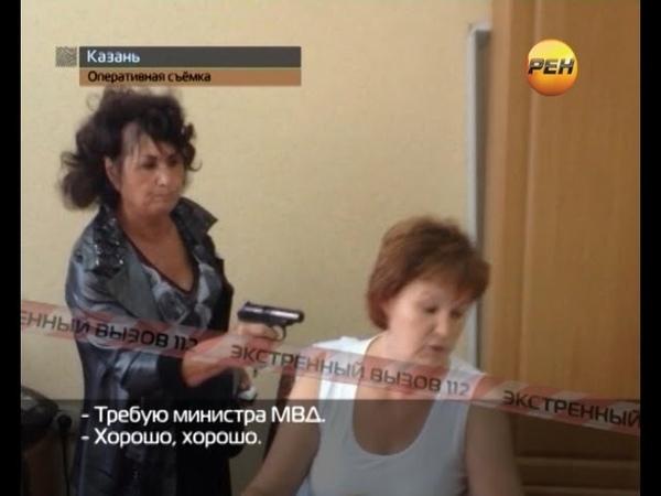 Жесть! Бабуля-террористка! Экстренный вызов 112