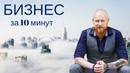 Бизнес за 10 минут - как создать блог Вконтакте Древс 1