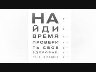 Акция «пульс города» в москве