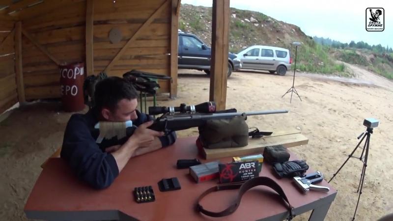 Варминт винтовка LA 102 Crossover. Стреляем патронами Norma Oryx, Sellier и Bell