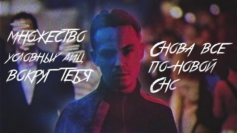 Артем Пивоваров - Мимо Меня (Official Lyric Video 0)