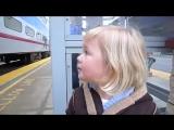 Когда в первый раз увидел поезд!