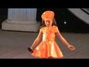 Оранжевая песенка. Балтийское созвездие