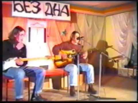 ДмитриДмитрий Юферов Кобейн и Сергей Свит на сцене ДК Звёздный 1996г