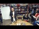 Презентация книги Дмитрия Лапшинова «Звук безмолвия. Сварга. Гармония целостного развития»