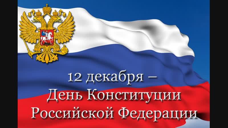 Управление Росгвардии по Рязанской области - акция знаемКонституцию