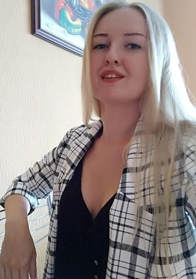 Елена Логунова-Мальцева