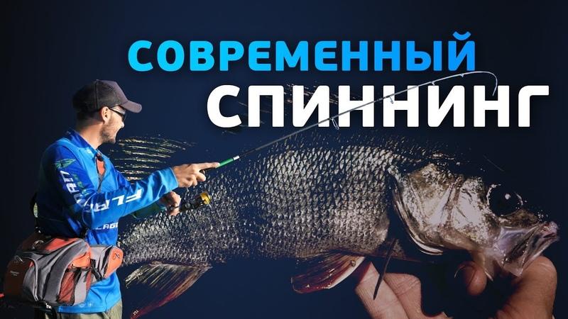 Деснянский хищник! Рыбалка на Десне с Артемом Некрячем! Современный спиннинг!