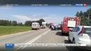 Новости на Россия 24 • Жертвами ДТП в Татарстане стали 7 человек
