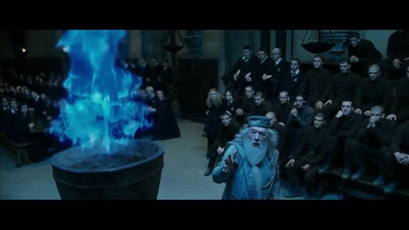 Гарри выбирают участником турнира трёх волшебников