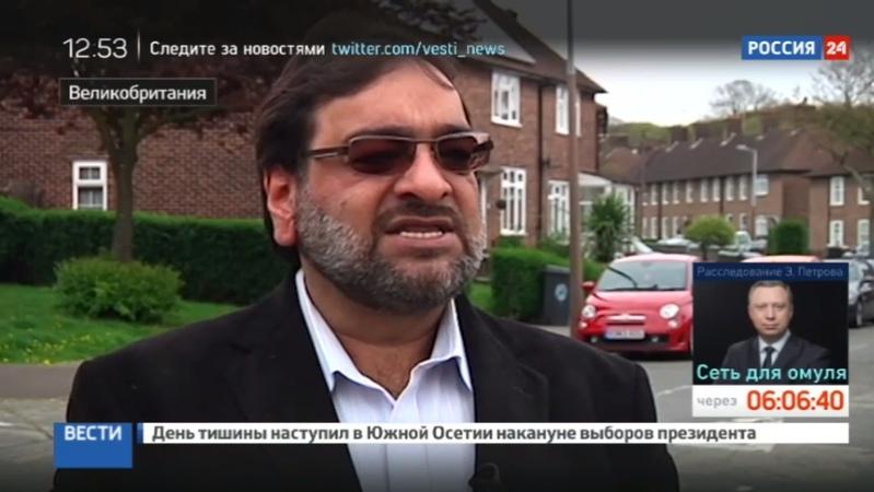 Новости на Россия 24 Сотни джихадистов вернулись в Британию