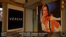 DIGITAL ART : открытие ночной галереи Veresk (АРТЛИКБЕЗ № 128)