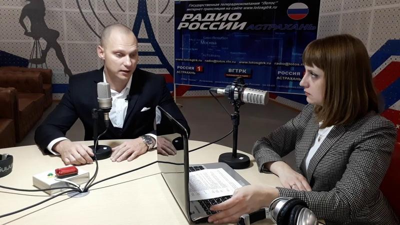 Рубрика вопрос ответ На радио 'России' 3 ВЫПУСК 1 часть. Академия Инвестирования DeM WINNER legend