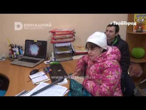 В Златоусте мать семерых детей сняли с очереди на жилье
