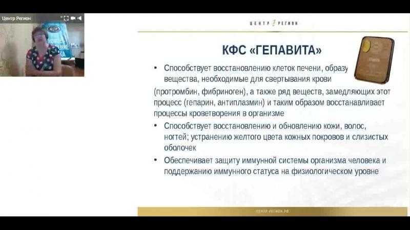 6.09.18. Радькова Л.И. Новые КФС: Гепавита, Жемчужина Сербии и Варварин ключ.