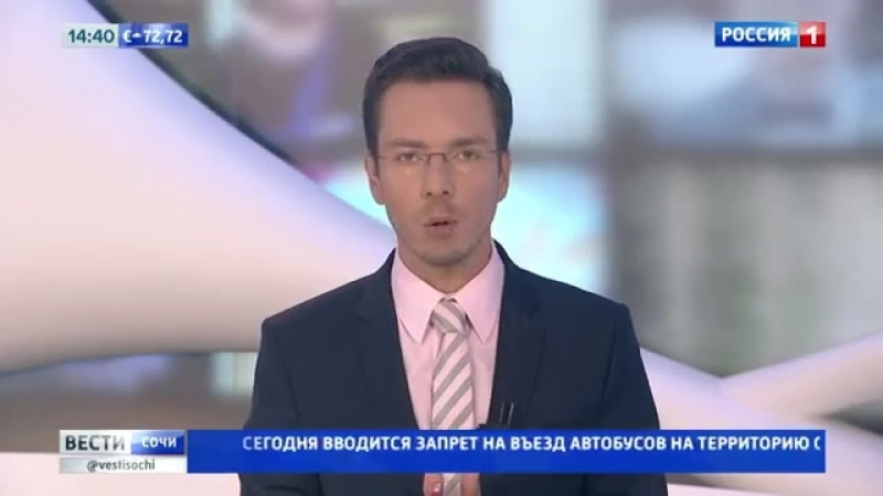 Запрет на въезд автобусов в Сочи начал действовать сегодня