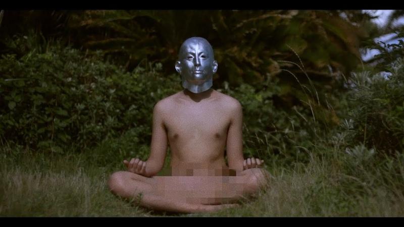 Omega Sapien - 'Rich Clear' (Official Video)