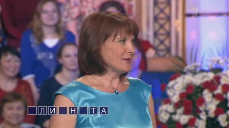 Поле чудес Первый канал 10 05 2014 Праздничный выпуск