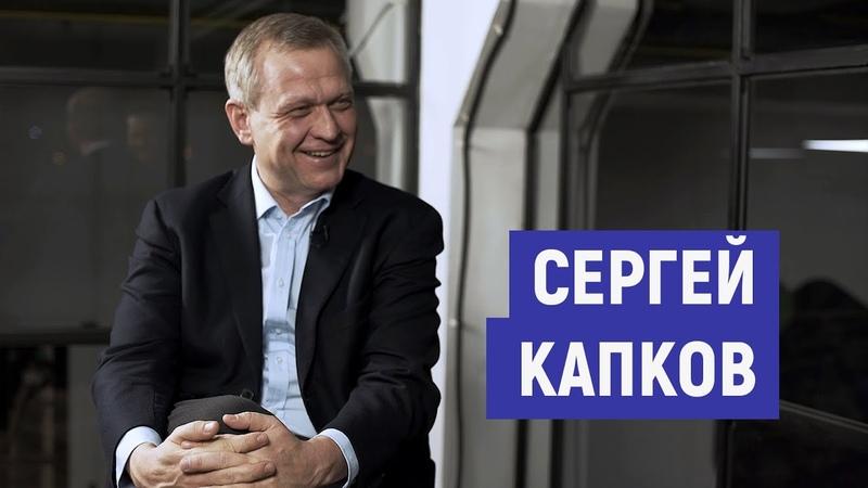 Капков – Мутко и РФС, менеджмент Федуна, знакомство с Абрамовичем / Foot'больные люди