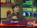 Mudassir Ghafoor Social Media Activist Online Media New Media Interview With Metro1News