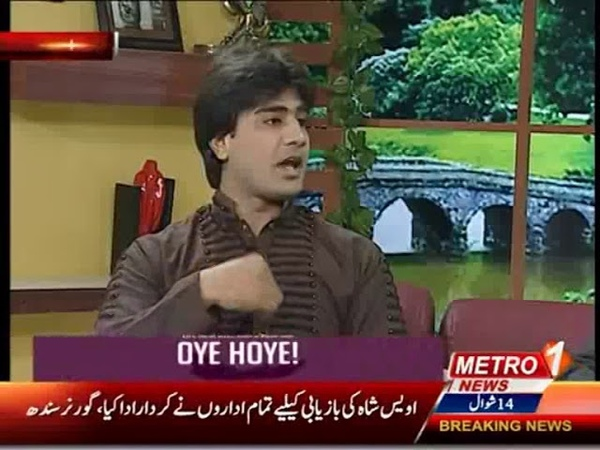 Mudassir Ghafoor Social Media Activist | Online Media | New Media | Interview With Metro1News