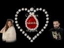 Видео фотошоу Султан наших сердец от участницы Светланы Смирновой