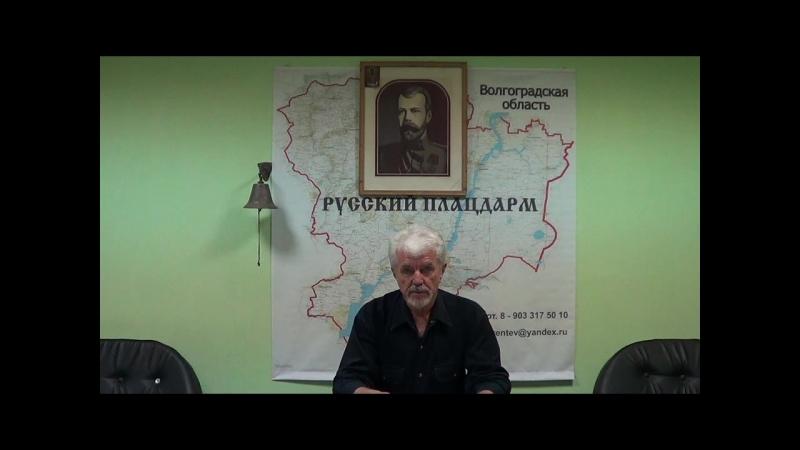 Ритуально убитые и оболганные правители России Иван Грозный, Павел I, Николай II, Сталин.