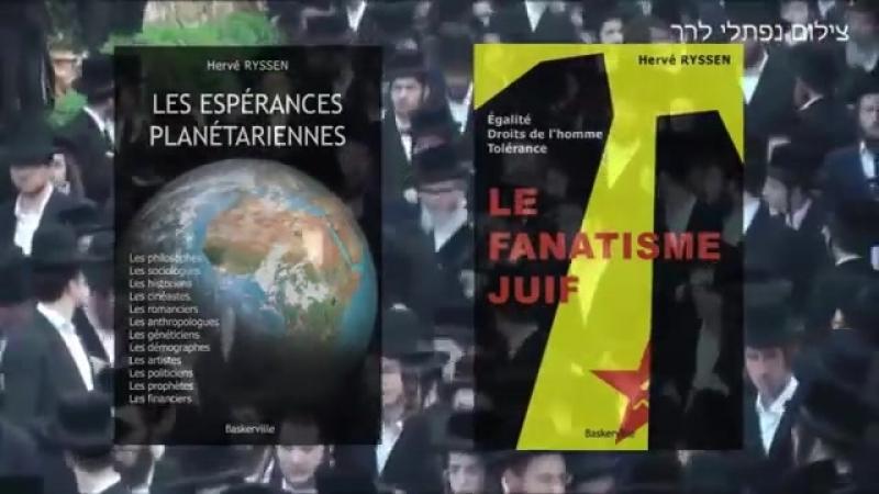 Hervé Ryssen Les juifs le communisme et la révolution russe
