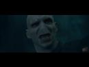 Гарри против Волан-де-Морта - Гарри Поттер и Кубок огня 2005 - Момент из фильма