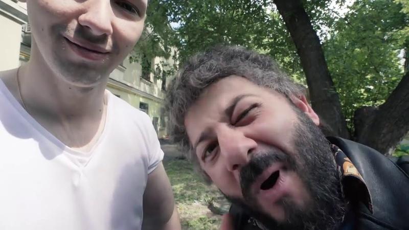Жорик Вартанов Дал Люлей Рукам Базукам